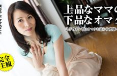 [Pacopacomama 010318_200] XXX ลูกเลี้ยง ล่อเย็ดหีแม่เลี้ยงจนเคลิม ปล่อยแตกในตอนพ่อไม่อยู่ JAV หนังav หนังโป๊ญี่ปุ่น av japan หนังjav Pacopacomama 010318_200 Ayako Inoue