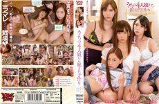 [ZUKO-065] สี่สาวไม่หนาวรัก จับควยคุณพ่อสุดที่เลิฟมาดูดก่อนจะเย็ดสดกัน