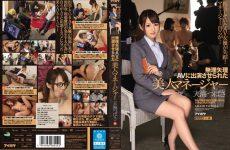 [IPZ-587] ผู้จัดการสาวคันหี แอบมาเล่นหนังโป๊ยามว่างลีลาเด็ดเย็ดแตกใน