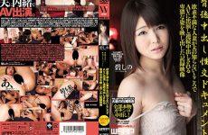 [MRXD-069] MRXD-069 ดูหนัง jav หนังเอวี หนังโป๊ญี่ปุ่น JAV หนังav เรื่อง หลานรักของตา เจอของแข็งของตาถึงกับต้องยอมแหกหีรอ av ญี่ปุ่น หนัง x japan ญี่ปุ่น xxx japan xxx av japan porn