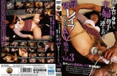 [PRED-029] PRED-029 ดูหนัง jav หนังเอวี หนังโป๊ญี่ปุ่น JAV หนังav เรื่อง เล่นรักกับแฟน ดันไลฟ์สดขณะเย็ดกัน av ญี่ปุ่น หนัง x japan ญี่ปุ่น xxx japan xxx av japan porn