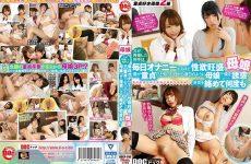 [DOCP-010] JAV หนังAV หลุดที่เป็นข่าว จ้างนักศึกษามอดัง มาถ่ายหนังโป๊ในโรงแรมหรู หนังโป๊ญี่ปุ่น DOCP-010