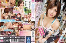 [MIFD-022] MIFD-022 ดูหนัง jav หนังเอวี หนังโป๊ญี่ปุ่น JAV หนังav เรื่อง ครูสอนฟิตเน็ต โดนลูกศิษย์ลุมเย็ด เนื่องจากสอนดีเกินไป av ญี่ปุ่น หนัง x japan ญี่ปุ่น xxx japan xxx av japan porn