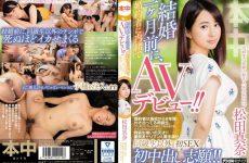 [HND-452] HND-452 ดูหนัง jav หนังเอวี หนังโป๊ญี่ปุ่น JAV หนังav เรื่อง หลุดน้องจูน เย็ดกับพี่ชาย ครางน่าเย็ดมาก av ญี่ปุ่น หนัง x japan ญี่ปุ่น xxx japan xxx av japan porn