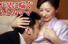 [ABP-666] ABP-666 ดูหนัง jav หนังเอวี หนังโป๊ญี่ปุ่น JAV หนังav เรื่อง น้องหมวยนักศึกษามอดังเย็ดกับเพื่อนร่วมห้อง อัดคลิปไว้แล้วทำหลุด av ญี่ปุ่น หนัง x japan ญี่ปุ่น xxx japan xxx av japan porn