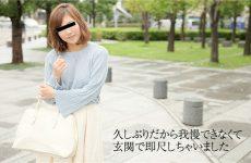 [10MUSUME-123017_01] ตั้งกล้องเย็ดน้องอ้อยนักศึกษาปี2เห็นหน้าชัดหุ่นรัดควยอมดูดควยขี้เย็ดสุดๆ xxx jav หนังav หนังโป๊ญี่ปุ่น 10MUSUME-123017_01