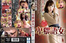 [MMYM-017] หนังav สาวแว่นเด็ก กทม.แหกหีเบ็ดโชว์ทางบ้านก่อนเย็ดกับผัว JAV PORN XXX หนังโป๊ญี่นปุ่น หนังเอวี [MMYM-017]