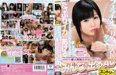 [SDEN-016] SDEN-016 ดูหนัง jav หนังเอวี หนังโป๊ญี่ปุ่น JAV หนังav เรื่อง ผู้ชายเกือบ10คน รอลุมเย็ด สาวมอปลายหน้าโรงแรม av ญี่ปุ่น หนัง x japan ญี่ปุ่น xxx japan xxx av japan porn