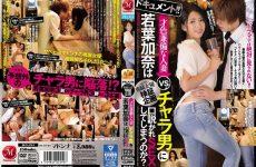 [JUY-341] JUY-341 JAV เรื่อง อาจารย์สาวหีใหญ่ มานั่งกินเหล้ากับลูกศิษย์ เมาจัดลูกศิษย์เลยล่อ หีอาจารย์ปล่อยแตกใน av ญี่ปุ่น หนัง x japan ญี่ปุ่น xxx japan xxx av japan porn