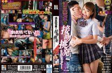 [UMD-612] UMD-612 ดูหนัง jav หนังเอวี หนังโป๊ญี่ปุ่น JAV หนังav เรื่อง นั่งกินข้าวอยู่ดีๆ ลูกสาวเงี่ยนเห็นควยพ่ออดใจไม่ไหว ชวนพ่อไปเย็ดบนห้อง av ญี่ปุ่น หนัง x japan ญี่ปุ่น xxx japan xxx av japan porn