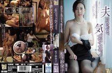 [ADN-144] ADN-144 ดูหนัง jav หนังเอวี หนังโป๊ญี่ปุ่น JAV หนังav เรื่อง น้องสาวเป็นแบบถ่ายรูปให้พี่ชายแล้วเพื่อนพี่ ถ่ายไปถ่ายมาทนไม่ไหวจับน้องเย็ดชวนเพื่อนมาลุม av ญี่ปุ่น หนัง x japan ญี่ปุ่น xxx japan xxx av japan porn