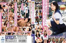 [MDTM-299] MDTM-299 ดูหนัง jav หนังเอวี หนังโป๊ญี่ปุ่น JAV หนังav เรื่อง นักเรียน 2คน ยอมเอาหีให้ครูเย็ดเพื่อน แลกเกรด หีโคตรฟิต av ญี่ปุ่น หนัง x japan ญี่ปุ่น xxx japan xxx av japan porn