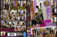 [AQMB-009] สาวหื่นดักรอหน้าห้อง รอชายหนุ่มโสดออกมาหวังจะจับเย็ดโคตรเด็ด